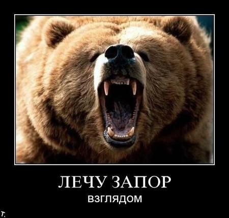 http://www.lifexpert.ru/media/cache/c6/e2/c6e22405cf3a5c61ad9a570a4d22e9cf.jpg